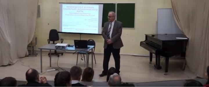 Академик РАН Роберт Нигматулин представил основные рецепты экономического развития России