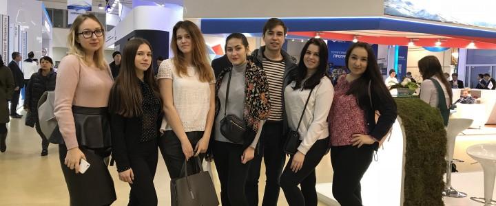 Студенты-социологи ИСГО посетили ярмарку вакансий в Экспоцентре