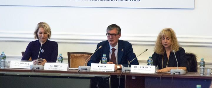 В Общественной палате РФ состоялось заседание Российской общенациональной секции по музыкальному образованию