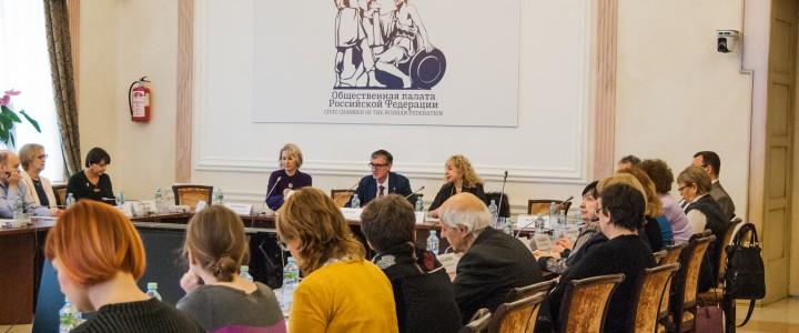 При Общественной палате Российской Федерации прошла консолидирующая сессия РОСИСМЕ в рамках Круглого стола по проблемам и перспективам содружества музыкального искусства, науки, образования и широкой социальной среды