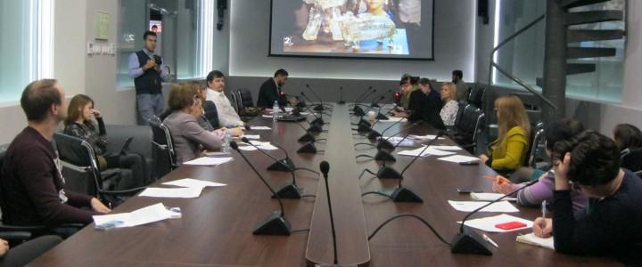 """МПГУ провел семинар """"Мультимедийные ресурсы музейной педагогики"""""""