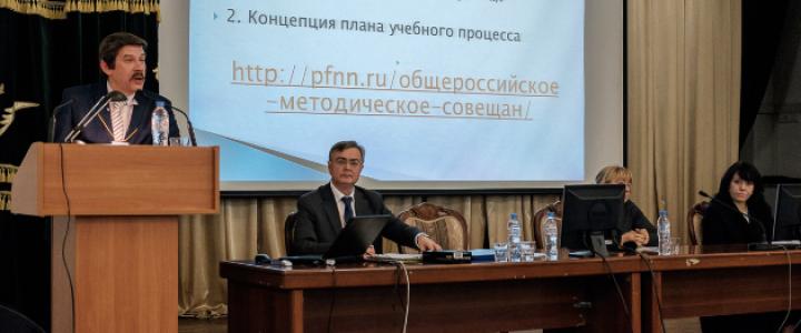 Состоялось Второе Общероссийское методическое совещание «Структура и содержание подготовки переводчиков»