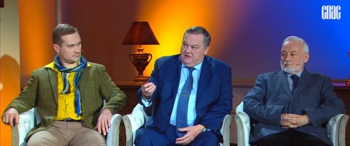 Эксперты МПГУ приняли участие в программе телеканала «Спас» «Следы империи. Смута»