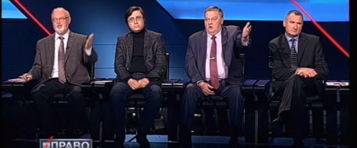 Советник при ректорате МПГУ Евгений Спицын на канале ТВЦ