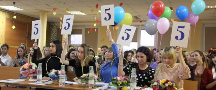 """Итоги конкурса """"Студент года Анапского филиала МПГУ 2017"""""""