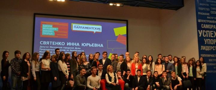 Участники Студенческого Парламентского Клуба МПГУ встретились с депутатом И.Ю. Святенко
