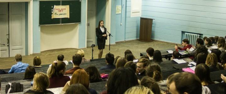 Студенты ИИиП на конкурсе ораторов МПГУ
