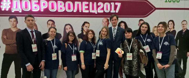 Студенты Института биологии и химии приняли участие во Всероссийском форуме Доброволец