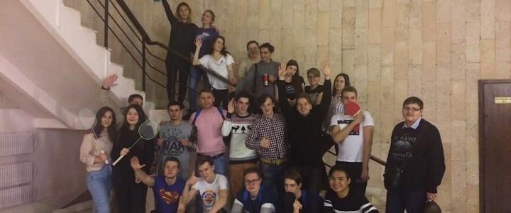 ИИиП МПГУ на II Всероссийском форуме обучающихся педагогических вузов, вовлечённых в добровольческую деятельность