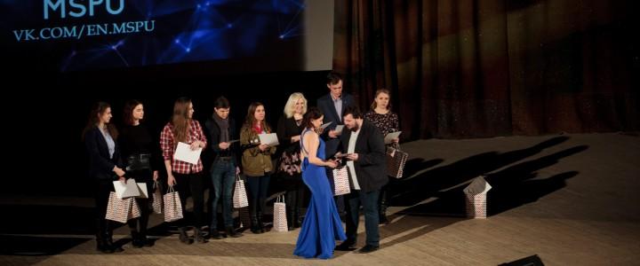 Поздравляем студентов ИБХ победителей в номинациях конкурса Евровидение МПГУ