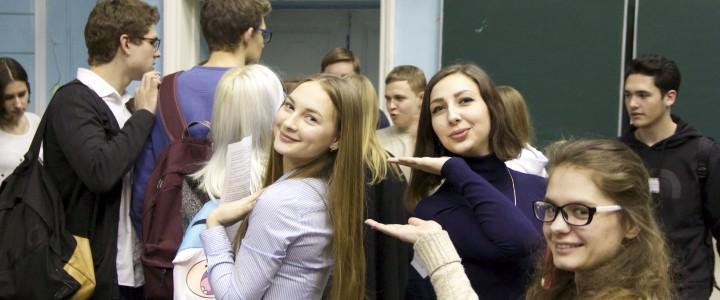 Студенты ИСГО приняли участие в Новогоднем Профориентационном квесте: «Мой Профессиональный Горизонт – Успешность»