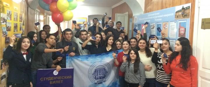 5  декабря  2017 года  в Дербентском филиале МПГУ состоялась  торжественная  церемония  вручения студенческих  билетов студентам  первого  курса.