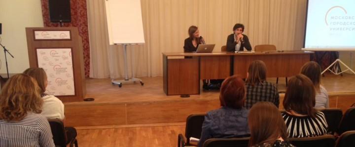 """Международный семинар по проблемам """"эмоционального интеллекта"""" и его роли в образовательной процессе"""