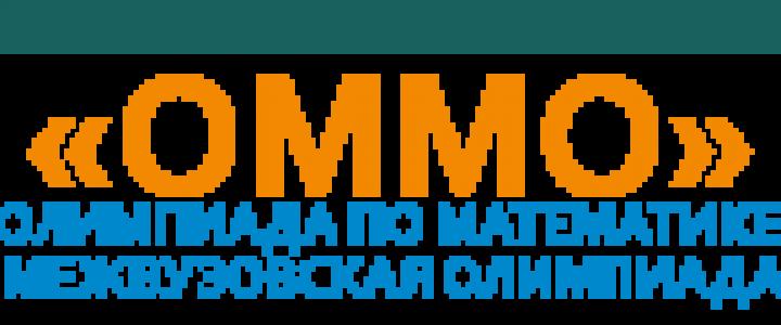 Результаты объединенной межвузовской математической олимпиады