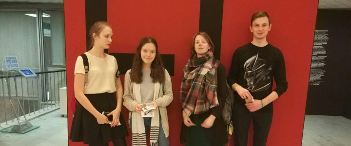 Лицеисты в Третьяковской галерее: выставка Л. Лисицкого
