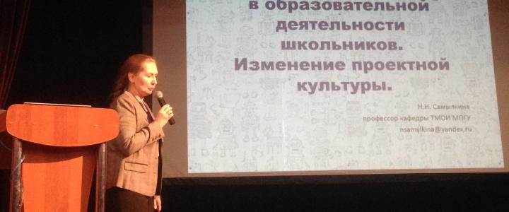 Преподаватели кафедры ТМОИ на конференции в Саратове