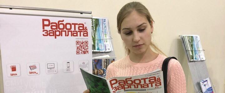 Студенты 5 курса ИБХ посетили выставку Дни Дальнего Востока в Москве
