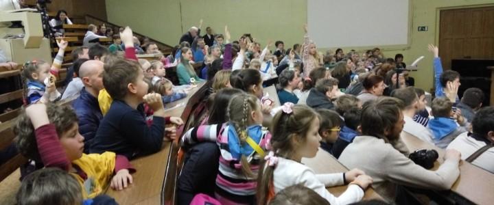 В ИФТИСе прошел 10-ый Детский Московский Фестиваль   «Шире круг, Маленькие Находчивые!»