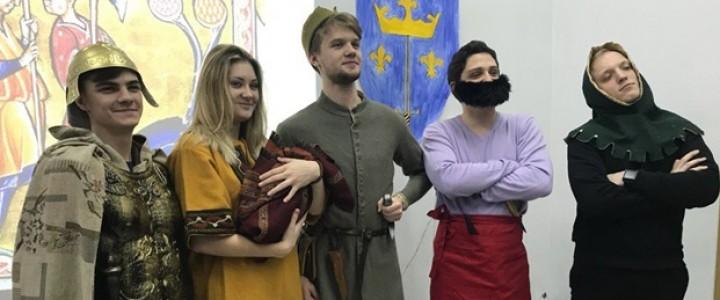 В Институте истории и политики прошел вечер Средневековья