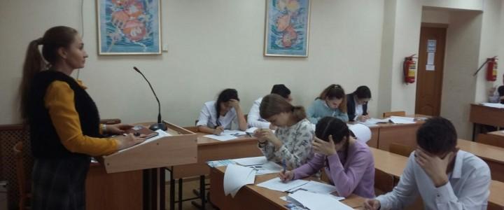 В Анапском филиале МПГУ прошла Межрегиональная олимпиада по географии