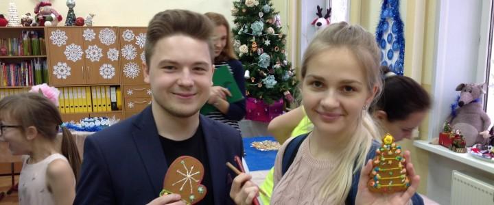 Студенты 2 курса географического факультета стали участниками конкурса «Парад новогодних кабинетов» ГБОУ «Свиблово»