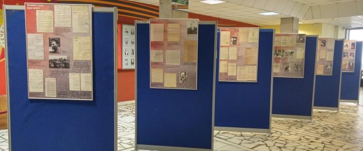 В корпусе на Юго-Западе продолжается стендовая выставка к 100-летию революции в России