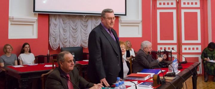 Состоялось очередное заседание Ученого совета Университета