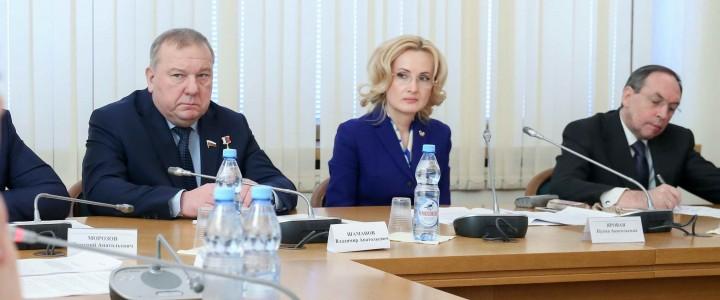 «Цивилизационное наследие России» – ценностный ориентир для воспитания личности