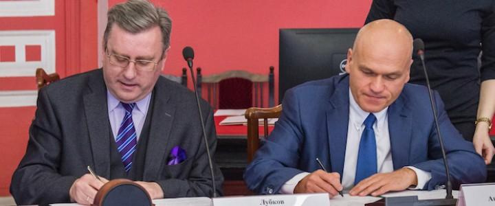МПГУ подписал договор с РШФ и провел шахматный турнир