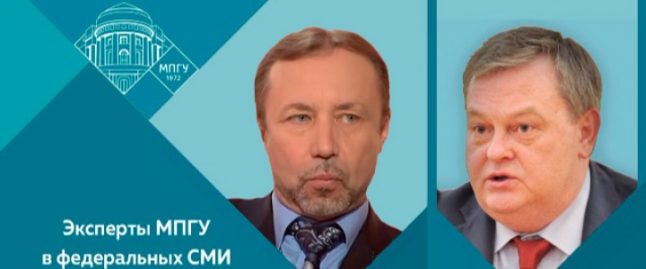 Е.Ю.Спицын и профессор МПГУ Г.А.Артамонов на канале «Звезда» в программе «Скрытые угрозы. Люблинские страдания»