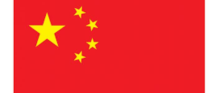 Стажировка и обучение в Китае