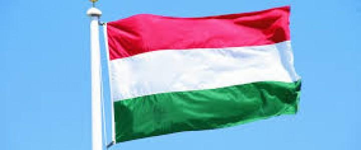 Обучение в Венгрии