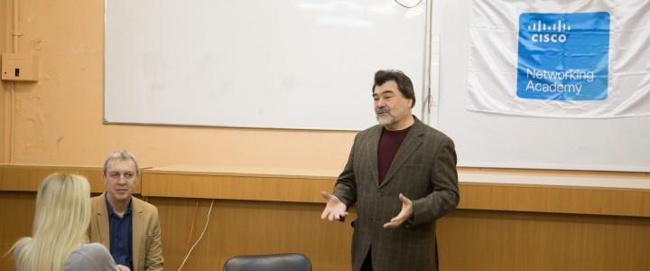 Вручение сертификатов сетевой академии CISCO «МПГУ-СА»