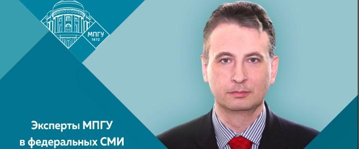 Профессор МПГУ Д.О.Чураков на канале «Правда.ру» в программе «Интервью. К годовщине Великого Октября»