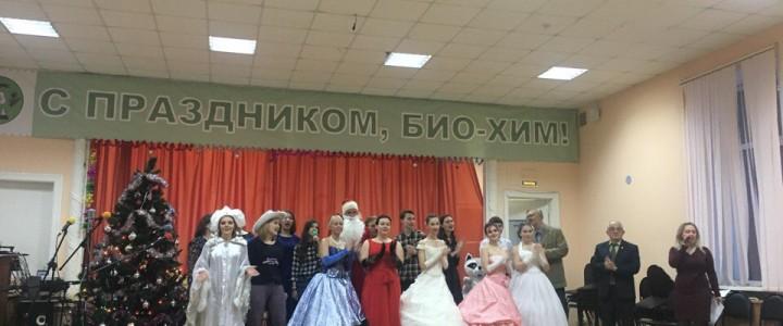 """Ансамбль """"Экспресс"""" принял участие в праздновании Старого нового года в Институте биологии и химии"""