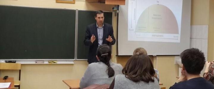 Интерактивные занятия «Успешный школьник – эффективный студент» на базе экспериментальной площадки кафедры психологии