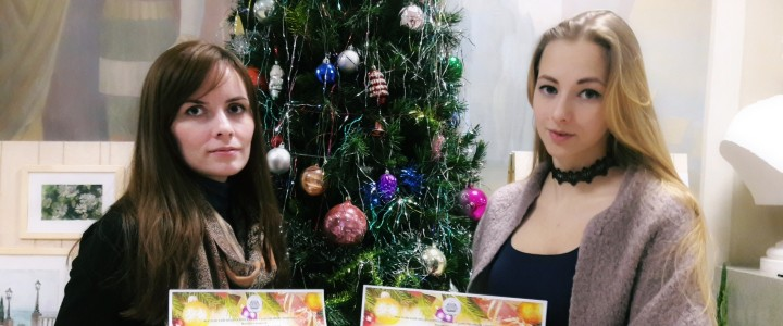 Итоги конкурса на лучшую новогоднюю елку и елочную игрушку