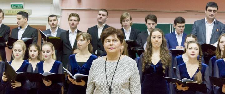 Концерт хоровой музыки прошел в Главном корпусе МПГУ