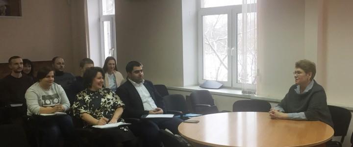 Профессиональная переподготовка на кафедре управления образовательными системами им. Т.И.Шамовой