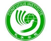 Стипендия Института Конфуция