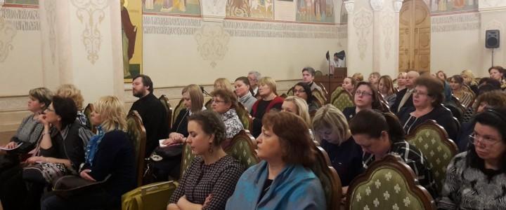 В рамках Международных Рождественских чтений представители МПГУ провели круглый стол в Храме Христа Спасителя