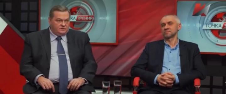 Е.Ю.Спицын и В.Л.Шаповалов на канале «Красная линия» в программе «Точка зрения» о президентских выборах
