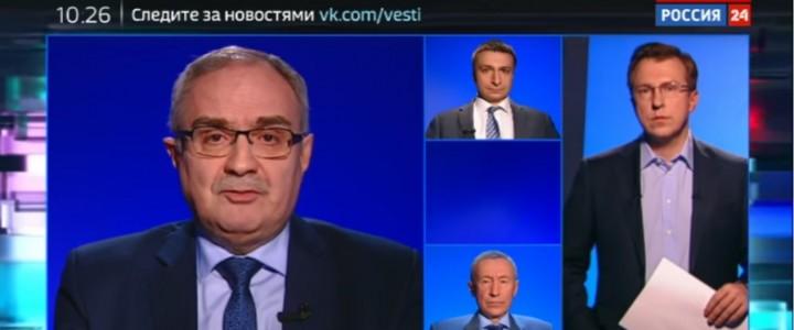 """С.А.Засорин на канале «Россия 24»: """"США нацелились на российский ВПК"""""""
