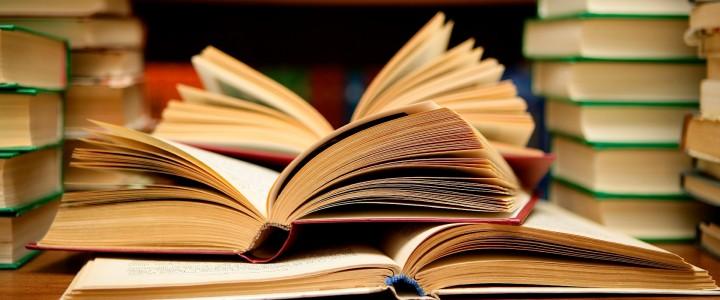 Размещение непериодических изданий авторов МПГУ на платформе РИНЦ