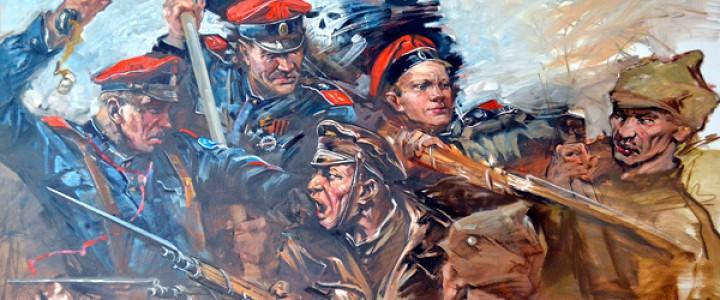 «Какой была бы Россия без большевиков и советской власти?»