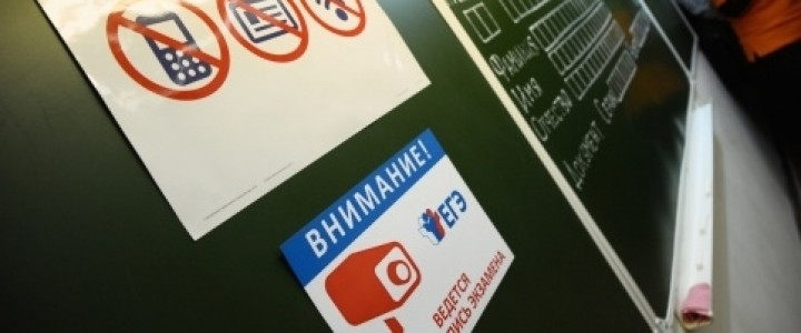 Школьники с ОВЗ в 2017 году в среднем по России сдали ЕГЭ лучше обычных выпускников – Наумова