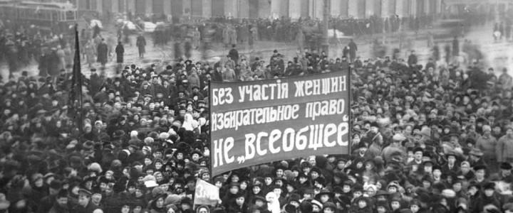 В газете «Комсомольская правда» опубликовано интервью Е.Ю.Спицына и Г.А.Артамонова «Учредительное собрание – говорильня ни о чем…»