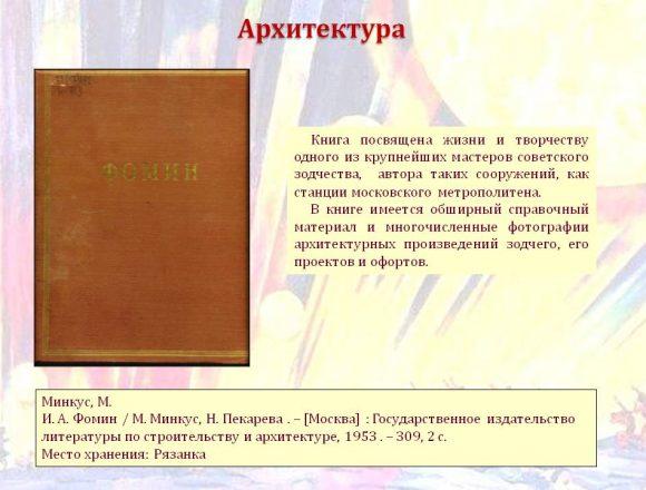 ¦б¦¬¦-¦¦¦+19