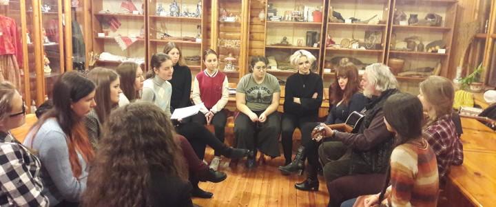 Вторая литературная встреча в Лицее МПГУ