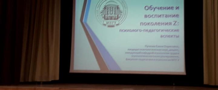 Клубный день в Московской школе 2099